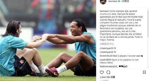 Messi hartelijke groet Ronaldinho